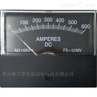 林肯焊机电表直流电流表M21003-1