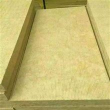 外墙专用防火岩棉板