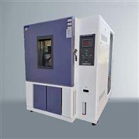 LS-TH-1000Z温湿度试验箱