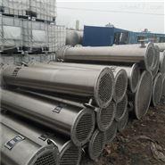 出售九成新二手不锈钢列管冷凝器