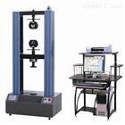 云南电子万能材料试验机生产厂家