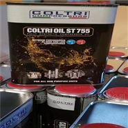 ST755专用润滑油