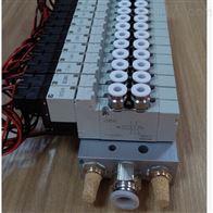 4JA系列日本喜开理CKD先导式5通换向阀