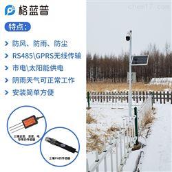 GLP-TS200土壤水分观测系统