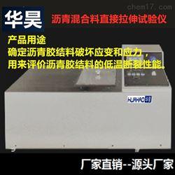 沥青混合料试验仪