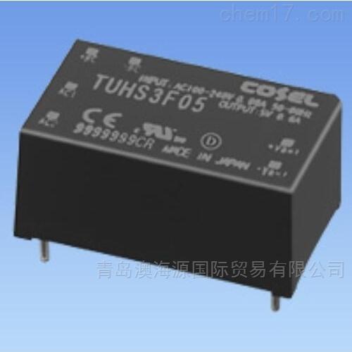 TUHS3F05电源日本科索COSEL