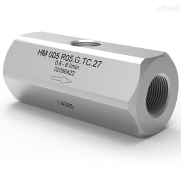 内螺纹涡轮流量计 (HM R)