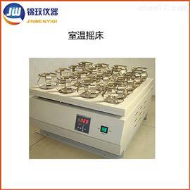 PY150室温水平往复式摇床 大容量培养室温摇床