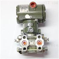 横河压力变送器EJA430A代理