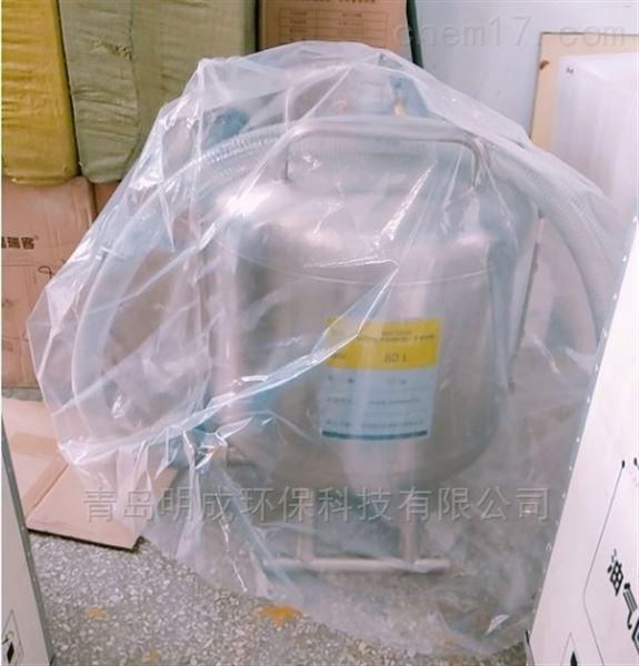 汽油运输油气回收检测仪