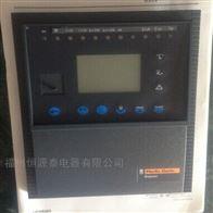 Sepam1000+M20施耐德微机综保Sepam-S20+ACE949-2