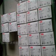 DG/S8.1I-bus模块6197/53-101-500