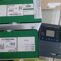 Sepam1000+M40+ACE949-2综合继保装置Sepam1000+S24+MES114施耐德