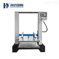 HD-A502S-1200洗衣粉包装测试设备实惠