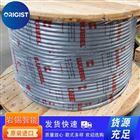 Semoflex Drum 24 G 1,5 mmBaude电缆Artikelnr.: 130000006