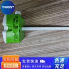 Temperature SensorVaisala温度传感器DMT143G1C1A1C3A0ASX