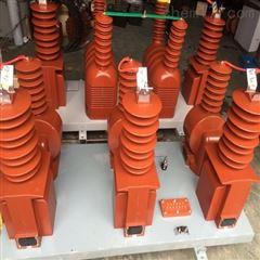 西安35kv西安35kv组合互感器生产厂家