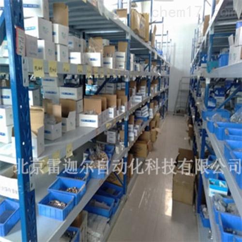 忻州玛尔泰空压机特点厂家供应