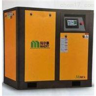 M50大连玛尔泰产品工作原理说明书
