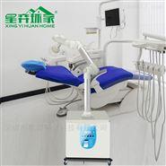 外用口腔牙科专用空气净化器口外飞沫抽吸机