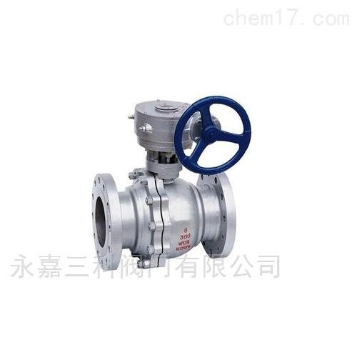Q341F蜗轮传动球阀