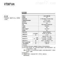 VT系列锡林郭勒SMC电磁阀参数市场走向