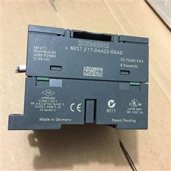 6ES7 277-0AA22-0XA0西门子S7-200CN EM277 PROFIBUS-DP接口模块