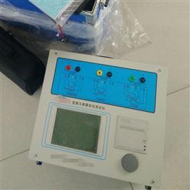 YK8303B变频互感器特性测试仪试验方法