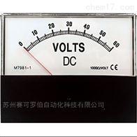 林肯焊机直流电压表M7981-1/日系精工