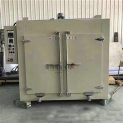 人造纤维烘箱干燥机