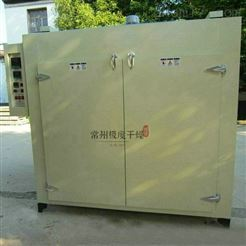 鲜肉苁蓉烘箱干燥机