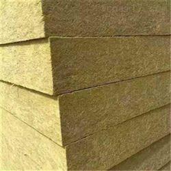 1200*600A级外墙岩棉板厂家直销