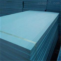 1200*600聚苯乙烯泡沫保温挤塑板