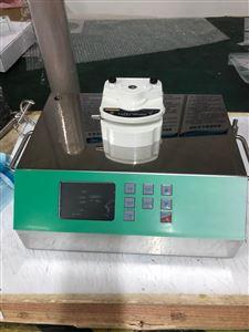 集菌仪培养器
