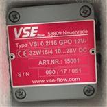 原装VSE威仕流量计VS4GPO12V-32N11/6
