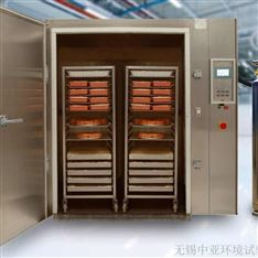 食品速冻设备厂家