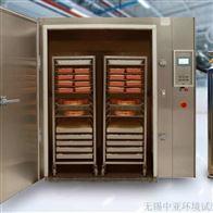 江苏柜式液氮深冷设备