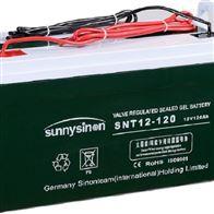 SNT12-120赛能蓄电池全新