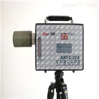 AKFC-92A全尘、呼吸性粉尘防爆粉尘采样器