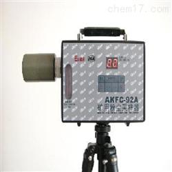 AKFC-92A粉尘防爆粉尘采样器