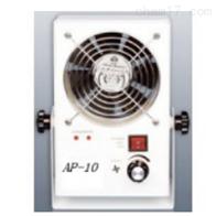AP-10除静电器