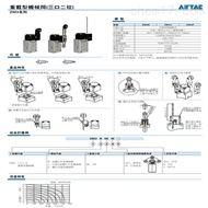 ZM3株洲亚德客重载型机械阀市场价格