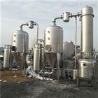 供应二手多效钛材蒸发器