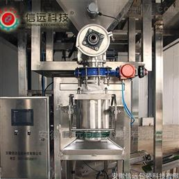 耐火材料粉料自动配料包装生产线