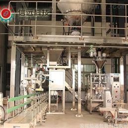 贵州粉剂水溶肥生产线厂家