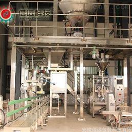 合肥信远内蒙古饲料添加剂生产线设备