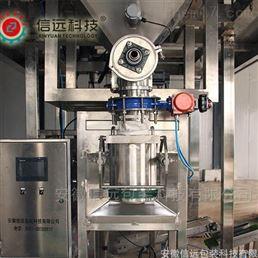 合肥信远云南昆明饲料添加剂包装设备