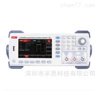 UTG7025B/7062B/7082B/7122优利德UTG7000B函数/任意波形发生器