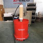 140KV熔喷布无纺布静电驻极发生器