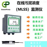 GP污水处理用在线式污泥浓度计分析仪